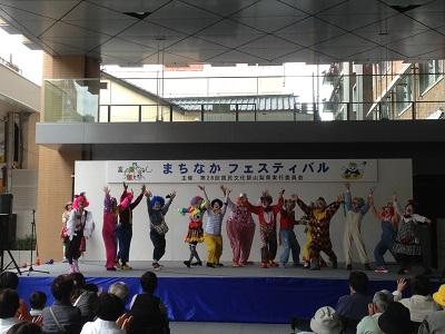 daiaka2