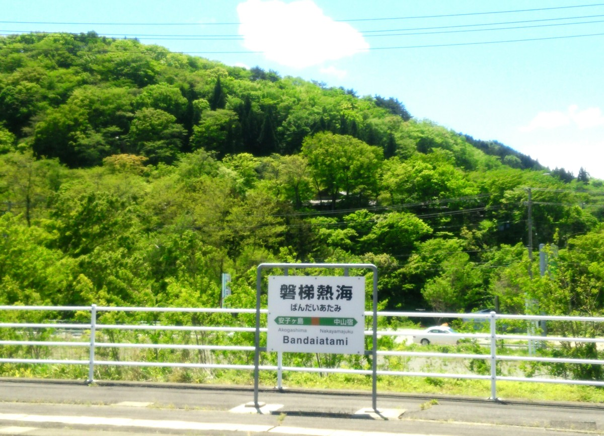5/12福島へ行ってきました!