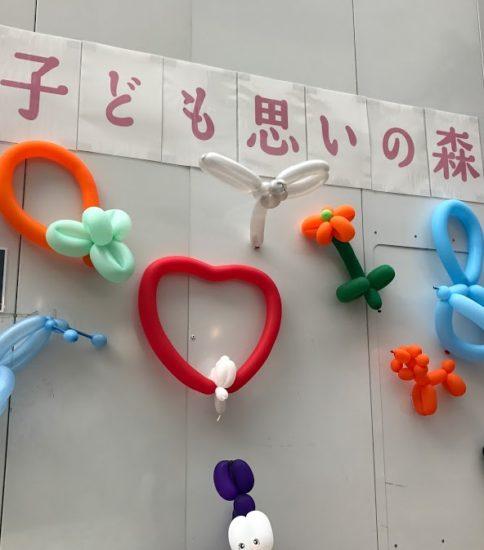 池田屋 子ども思いの森プロジェクト参加しました