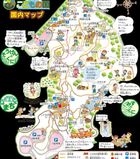 5/3.4 富士山こどもの国に出没します