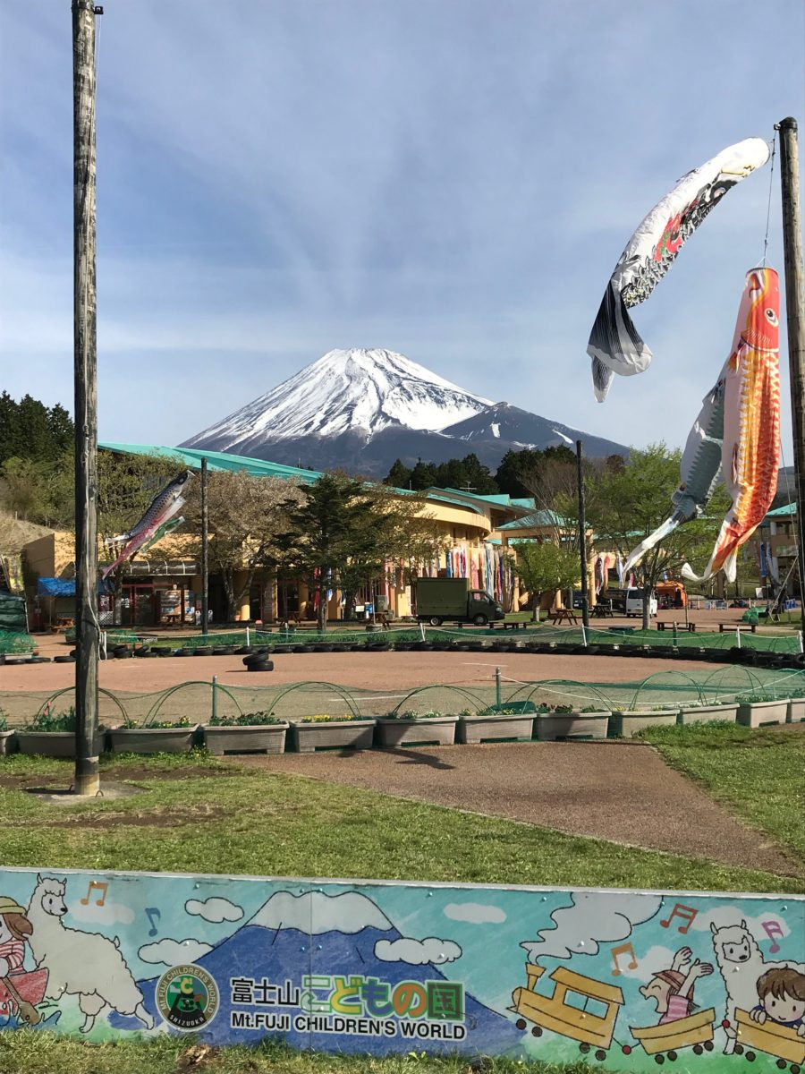 富士山こどもの国 行ってきました~