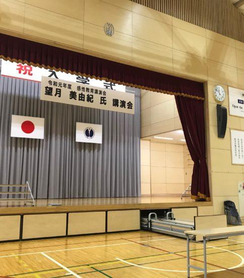 鶴岡市へ行ってきました