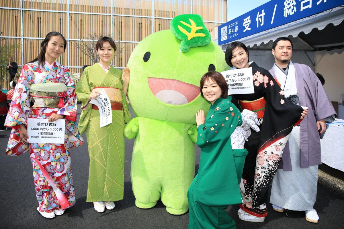 島田市お茶の郷ミュージアムオープニング